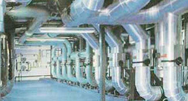 Unicenter Shopping - Planta De Refrigeración